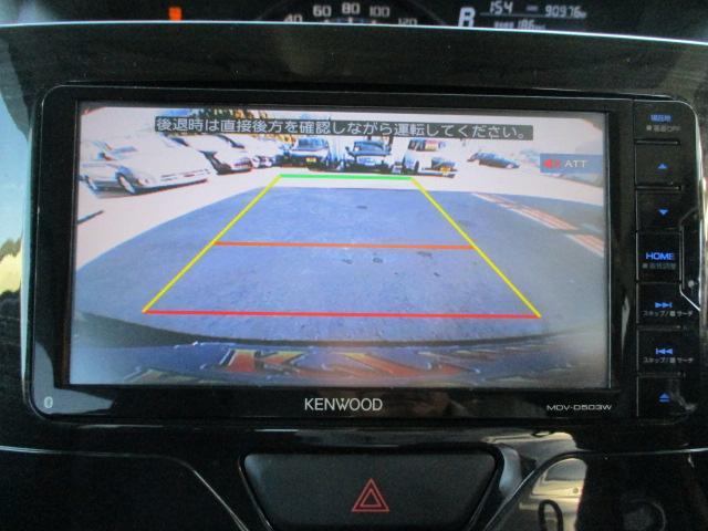 カスタムRS トップエディションSAII 両側Pスライド 社外ナビ フルセグ バックカメラ ETC LED スマアシII フルオートエアコン 社外15AW スマートキー アイドリングストップ 社外レーダー(18枚目)