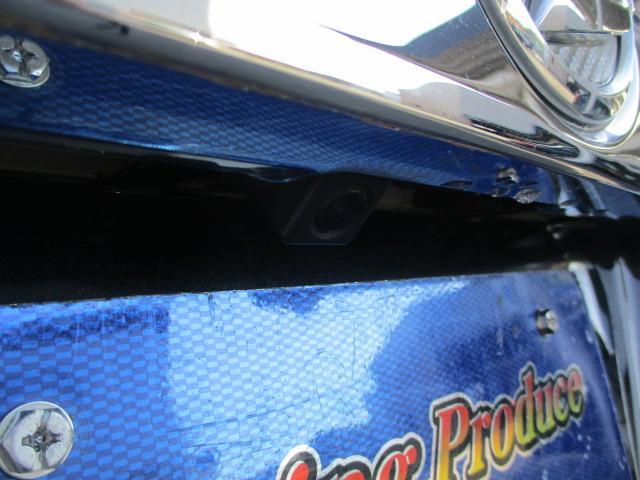 カスタムRS トップエディションSAII 両側Pスライド 社外ナビ フルセグ バックカメラ ETC LED スマアシII フルオートエアコン 社外15AW スマートキー アイドリングストップ 社外レーダー(57枚目)