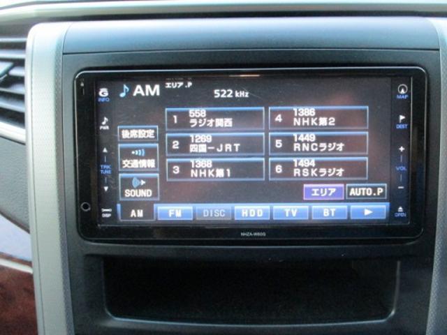 2.4Z プラチナセレクションII 純正HDDナビ TV Bluetooth 社外18インチアルミ フリップダウンモニター ETC HIDヘッドライト 革調シートカバー バックカメラ ツイータースピーカー 両側電動スライドドア(21枚目)