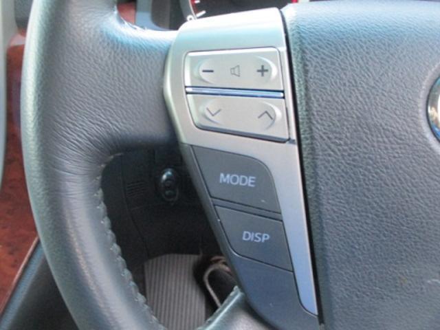 2.4Z プラチナセレクションII 純正HDDナビ TV Bluetooth 社外18インチアルミ フリップダウンモニター ETC HIDヘッドライト 革調シートカバー バックカメラ ツイータースピーカー 両側電動スライドドア(22枚目)