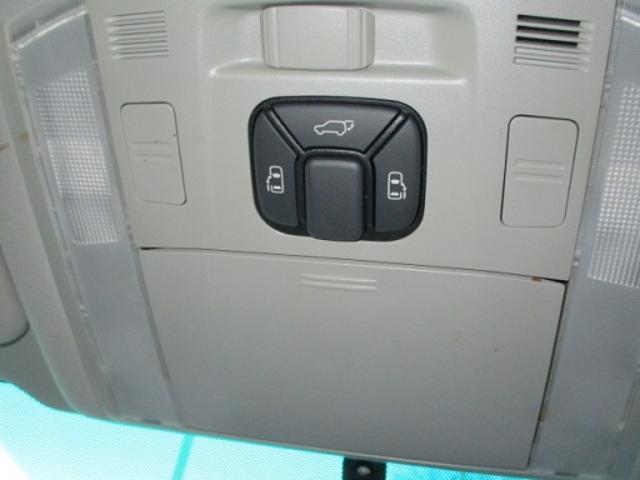 2.4Z プラチナセレクションII 純正HDDナビ TV Bluetooth 社外18インチアルミ フリップダウンモニター ETC HIDヘッドライト 革調シートカバー バックカメラ ツイータースピーカー 両側電動スライドドア(25枚目)