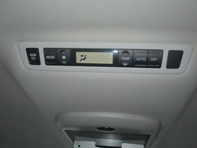 2.4Z プラチナセレクションII 純正HDDナビ TV Bluetooth 社外18インチアルミ フリップダウンモニター ETC HIDヘッドライト 革調シートカバー バックカメラ ツイータースピーカー 両側電動スライドドア(37枚目)