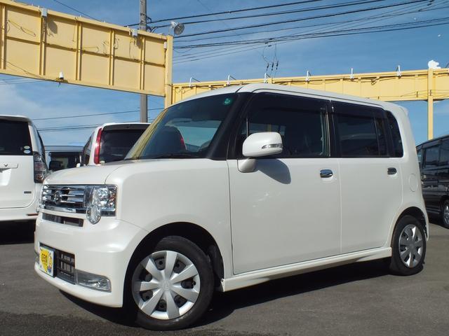 「ダイハツ」「ムーヴコンテ」「コンパクトカー」「香川県」の中古車3