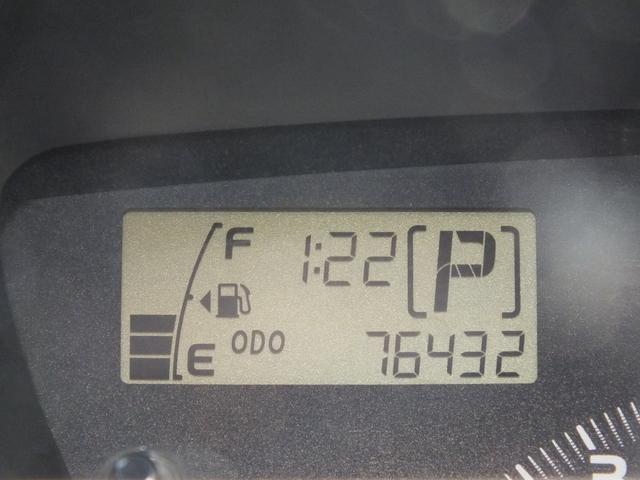 「トヨタ」「bB」「ミニバン・ワンボックス」「香川県」の中古車26