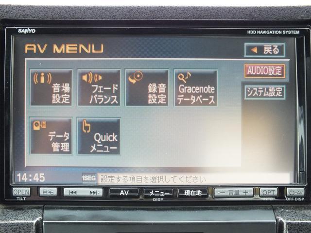 「スズキ」「ワゴンR」「コンパクトカー」「香川県」の中古車26