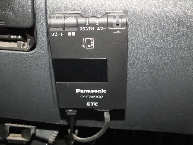 「スズキ」「ワゴンR」「コンパクトカー」「香川県」の中古車33