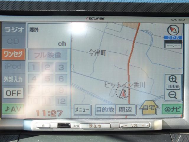 「スズキ」「ワゴンR」「コンパクトカー」「香川県」の中古車29