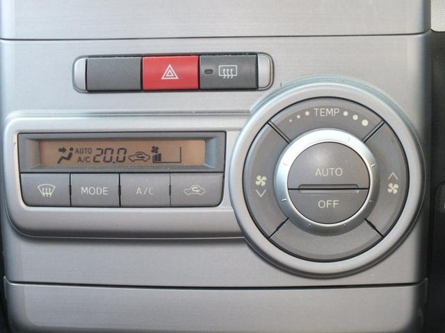 カスタム X リミテッド 5月中限定価格 純正フルエアロ スマートキー HIDヘッドライト(29枚目)