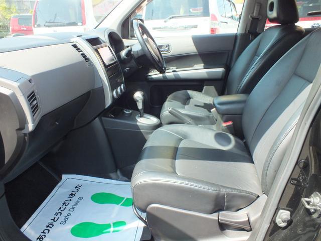 20X 5月中限定価格 4WD 純正カーナビ 地デジフルセグTV バックカメラ(19枚目)