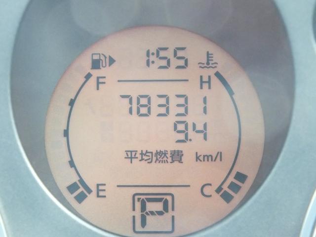 20X 5月中限定価格 4WD 純正カーナビ 地デジフルセグTV バックカメラ(26枚目)