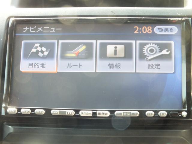 20X 5月中限定価格 4WD 純正カーナビ 地デジフルセグTV バックカメラ(28枚目)