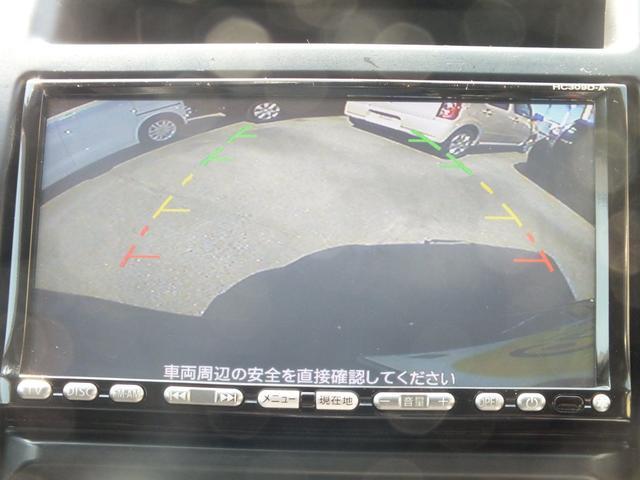 20X 5月中限定価格 4WD 純正カーナビ 地デジフルセグTV バックカメラ(29枚目)