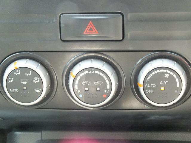 20X 5月中限定価格 4WD 純正カーナビ 地デジフルセグTV バックカメラ(30枚目)