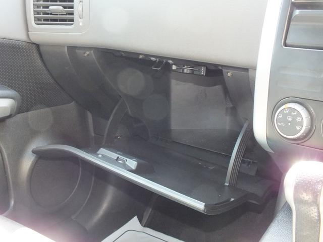 20X 5月中限定価格 4WD 純正カーナビ 地デジフルセグTV バックカメラ(31枚目)