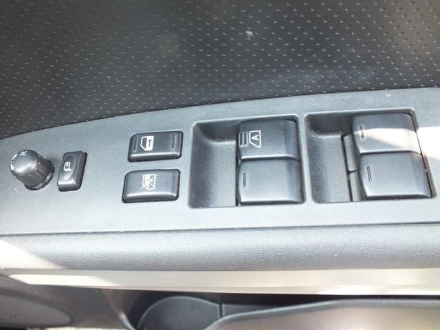 20X 5月中限定価格 4WD 純正カーナビ 地デジフルセグTV バックカメラ(36枚目)