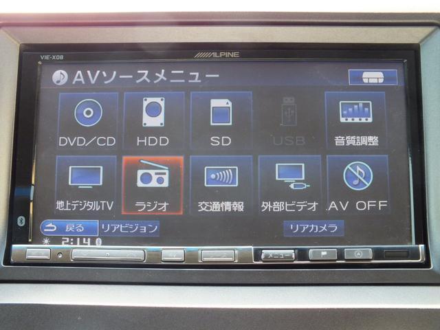 Z 5月中限定価格 両側自動スライドドアー アルパインナビ フリップダウンモニター(32枚目)