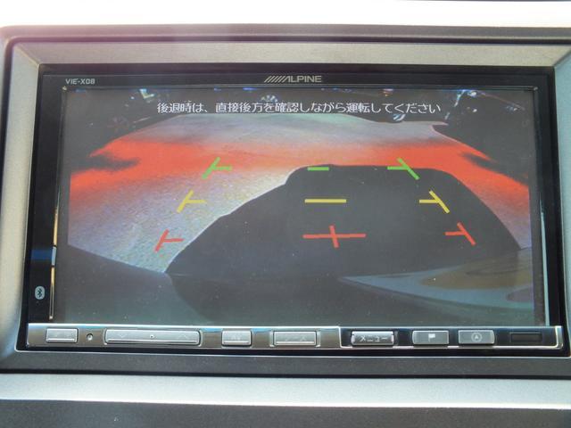 Z 5月中限定価格 両側自動スライドドアー アルパインナビ フリップダウンモニター(33枚目)