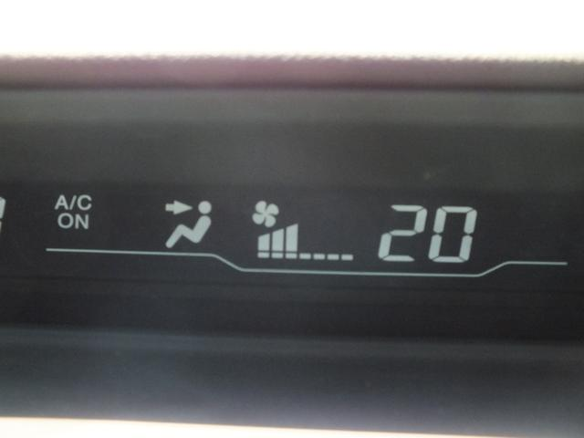 Z 5月中限定価格 両側自動スライドドアー アルパインナビ フリップダウンモニター(35枚目)