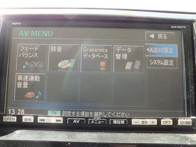 XS 5月中限定価格 左側自動スライドドアー サンヨウカーナビ 地デジフルセグTV(19枚目)