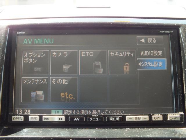 XS 5月中限定価格 左側自動スライドドアー サンヨウカーナビ 地デジフルセグTV(20枚目)