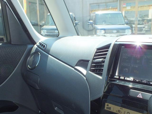 XS 5月中限定価格 左側自動スライドドアー サンヨウカーナビ 地デジフルセグTV(23枚目)