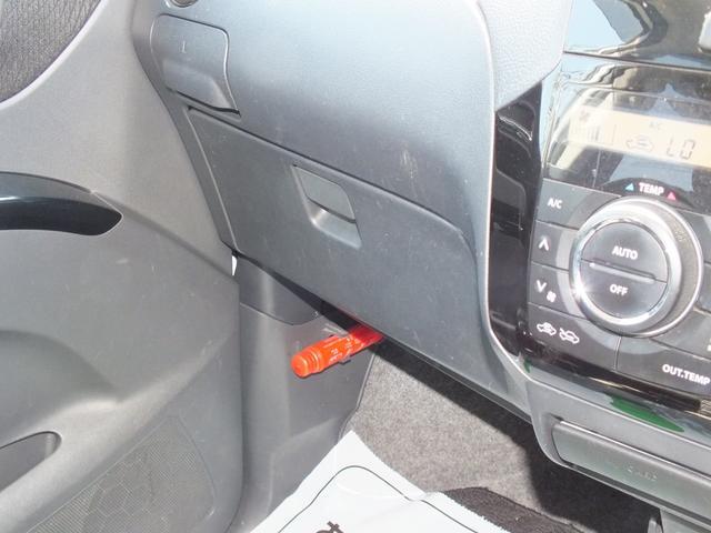 XS 5月中限定価格 左側自動スライドドアー サンヨウカーナビ 地デジフルセグTV(25枚目)
