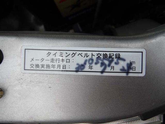 「日産」「キックス」「コンパクトカー」「香川県」の中古車25