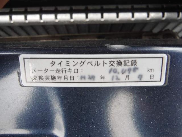 「マツダ」「ロードスター」「オープンカー」「香川県」の中古車27