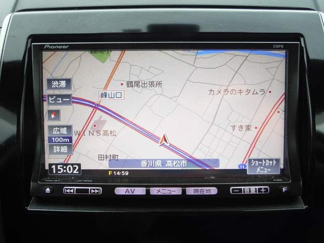 「マツダ」「プレマシー」「ミニバン・ワンボックス」「香川県」の中古車18