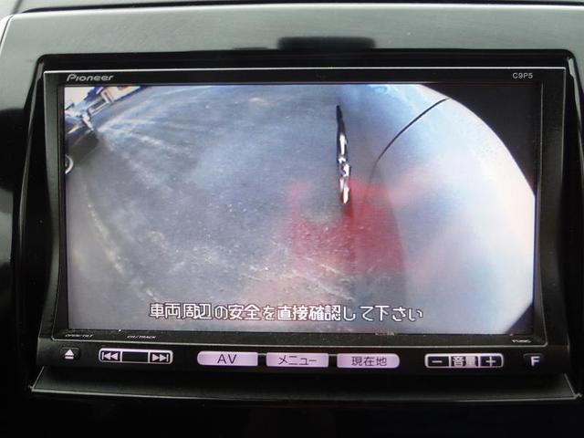 「マツダ」「プレマシー」「ミニバン・ワンボックス」「香川県」の中古車21