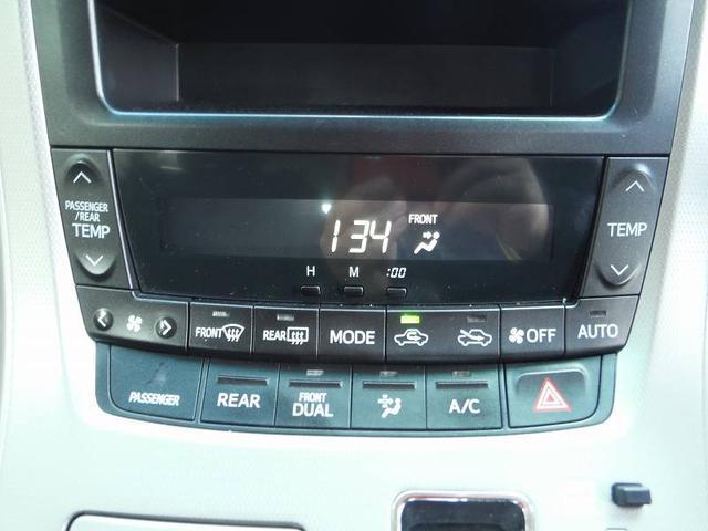 2.4Z プラチナセレクションII 純正HDDナビ フルセグTV 両側パワースライド コーナーセンサー パワーバックドア スマートキー プッシュスタート DVD再生 カーテンエアバック HIDライト ブルートゥース(20枚目)