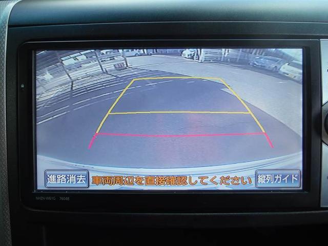 2.4Z プラチナセレクションII 純正HDDナビ フルセグTV 両側パワースライド コーナーセンサー パワーバックドア スマートキー プッシュスタート DVD再生 カーテンエアバック HIDライト ブルートゥース(26枚目)