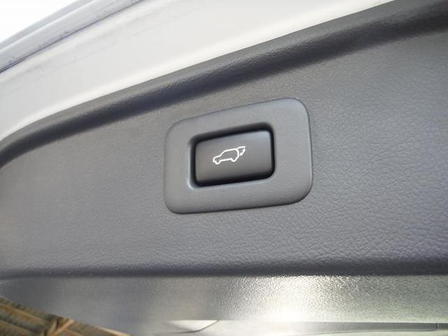 2.4Z プラチナセレクションII 純正HDDナビ フルセグTV 両側パワースライド コーナーセンサー パワーバックドア スマートキー プッシュスタート DVD再生 カーテンエアバック HIDライト ブルートゥース(28枚目)