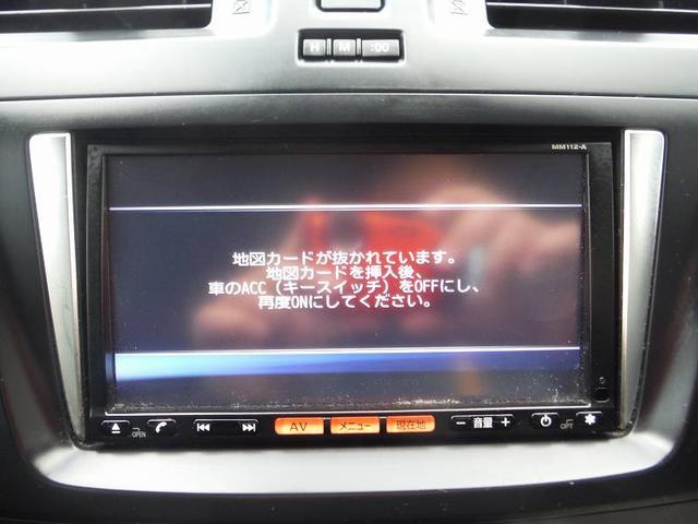 ハイウェイスターG SDナビ CD ワンセグ バックカメラ 両側スライド・片側パワースライドドアアイドリングストップ 純正エアロ ETC 純正16インチアルミ(18枚目)