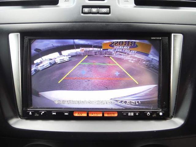 ハイウェイスターG SDナビ CD ワンセグ バックカメラ 両側スライド・片側パワースライドドアアイドリングストップ 純正エアロ ETC 純正16インチアルミ(19枚目)