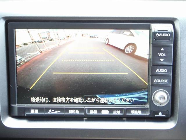 Z HDDナビ テレビ 両側パワースライド バックカメラ スマートキー ETC HID DVD再生(17枚目)