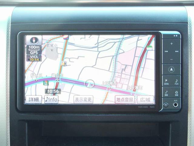 240S プライムセレクションII タイプゴールド ナビ フルセグ 両側パワースライド バックカメラ  クルーズコントロール コーナーセンサー オットマン スマートキー ETC DVD再生 Bluetooth(20枚目)