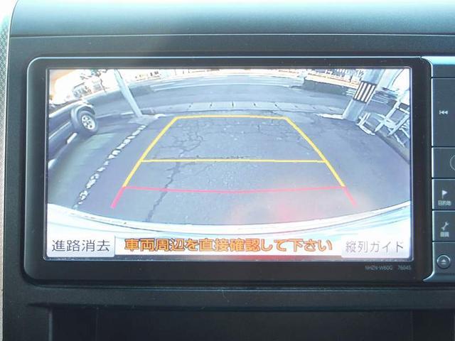 240S プライムセレクションII タイプゴールド ナビ フルセグ 両側パワースライド バックカメラ  クルーズコントロール コーナーセンサー オットマン スマートキー ETC DVD再生 Bluetooth(21枚目)