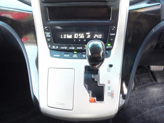 240S プライムセレクションII タイプゴールド ナビ フルセグ 両側パワースライド バックカメラ  クルーズコントロール コーナーセンサー オットマン スマートキー ETC DVD再生 Bluetooth(22枚目)