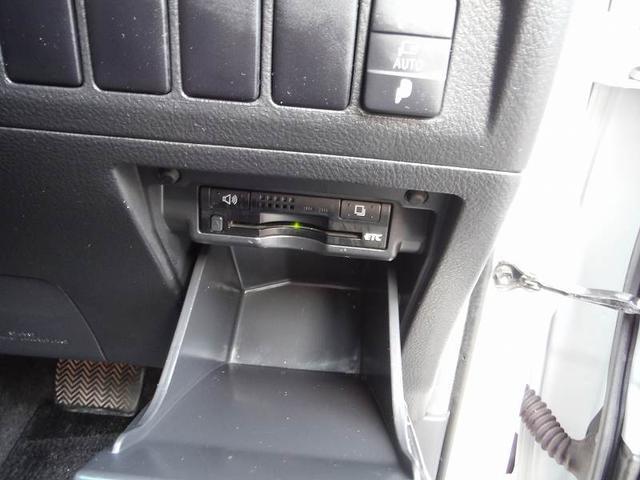 240S プライムセレクションII タイプゴールド ナビ フルセグ 両側パワースライド バックカメラ  クルーズコントロール コーナーセンサー オットマン スマートキー ETC DVD再生 Bluetooth(24枚目)