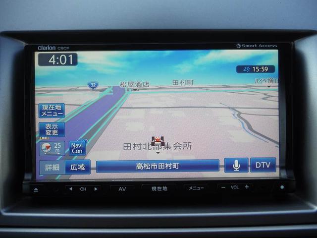 23S ユーティリティパッケージ SDナビ フルセグTV 両側パワースライド スマートキー バックカメラ 純正アルミ 純正アルミ フォグランプ(18枚目)