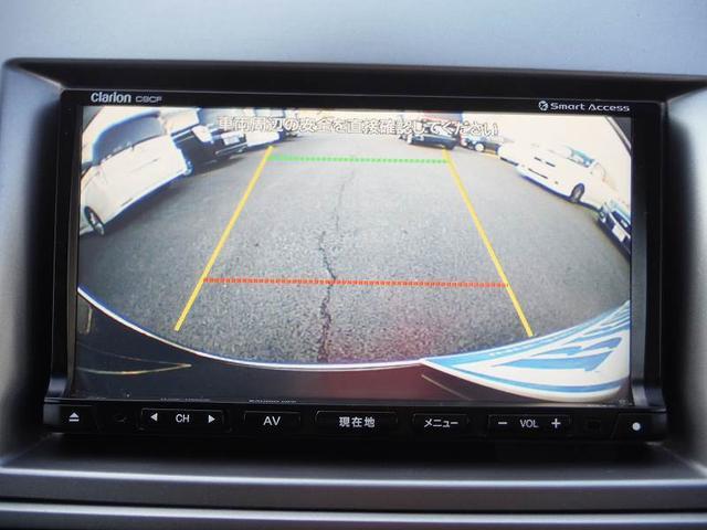 23S ユーティリティパッケージ SDナビ フルセグTV 両側パワースライド スマートキー バックカメラ 純正アルミ 純正アルミ フォグランプ(25枚目)
