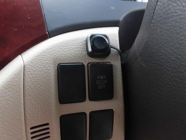 トヨタ アルファード 240X両側パワースライドドアHDDナビTVフリップダウン