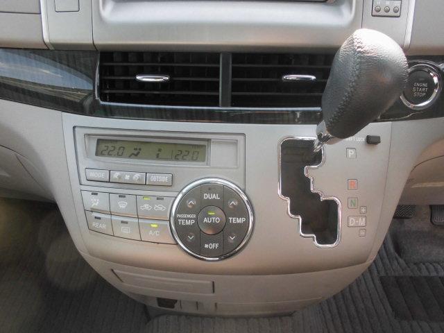 「トヨタ」「エスティマ」「ミニバン・ワンボックス」「徳島県」の中古車12