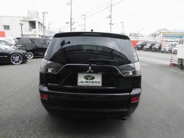 「三菱」「アウトランダー」「SUV・クロカン」「徳島県」の中古車4