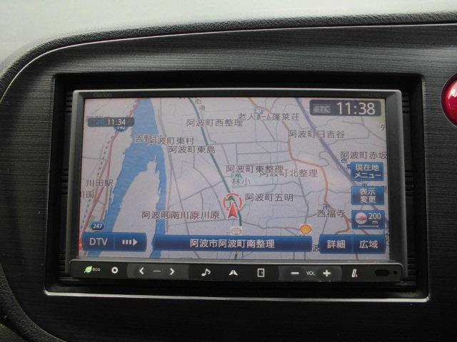 「ホンダ」「インサイト」「セダン」「徳島県」の中古車10