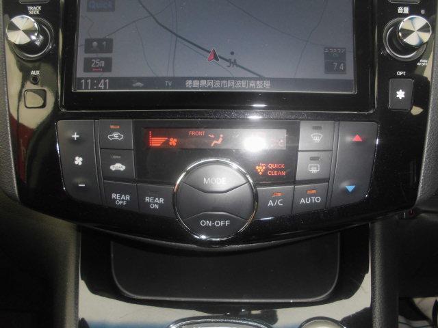 ハイウェイスターG S-HVアドバンスドセーフティ 純正ナビ・TV・フリップダウンモニター・アラウンドビューモニター・両側パワースライドドア・インテリジェントキー(11枚目)