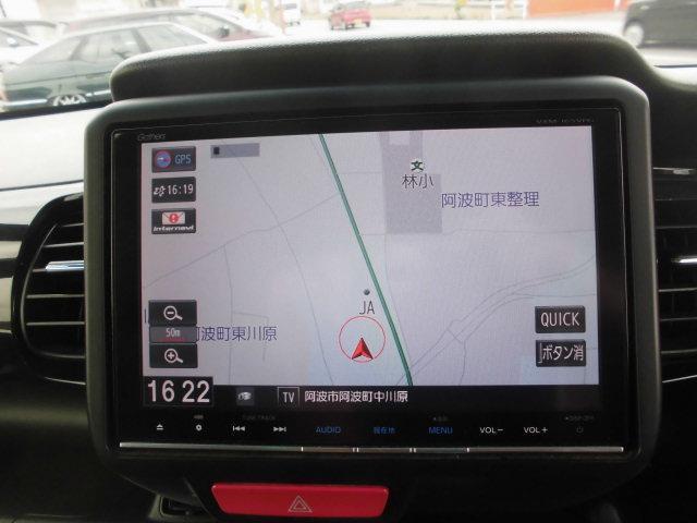 G・ターボLパッケージ 純正8インチナビ フルセグTV バックモニター 社外アルミ 両側パワースライドドア ETC クルコン(8枚目)