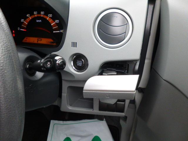 スズキ ワゴンR FXリミテッド 黒革調シートカバー スマートキー