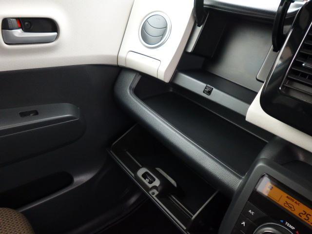 スズキ MRワゴン X バックモニター付きタッチパネルオーディオ